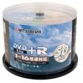 Mitsubishi DVD+R 4.7GB(1-8x) 可錄光碟膠筒裝