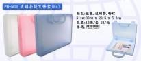 GLOBE PB-50H F4 手提文件盒