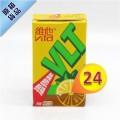 維他檸檬茶 250ml x24包 #31201