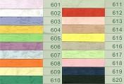 270g  A4雙面皮紋釘裝咭紙  淺藍