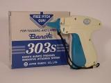 Banok 303S日本針槍