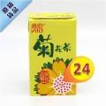 維他菊花茶 250ml x24包 #31202