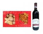 賀年禮品 SET B 官燕棧皇牌禮盒配澳洲紅酒