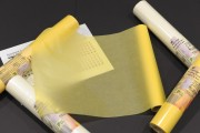 高雅 PRESTIGE 設計草圖紙 12寸x50 碼 30/35克 (白色/黃色)