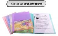 DATA BANK F28-01 A4磨砂面包膠單蛇快勞