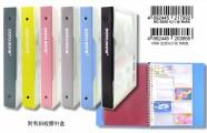 DATA BANK V500 30孔活頁咭片簿(500張裝)