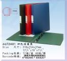 GLOBE A4/CD481 4D-Ring 活頁夾 (25mm)