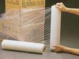 18寸 x 450m 透明綑箱薄膜