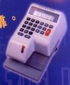 Vertex W-2000 電子支票機
