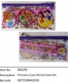 Princess?5 pcs Pencil Case Set?804295