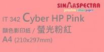 Sinar Spectra A4 75g 顏色影印紙 / 螢光粉紅 / 342