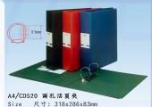 GLOBE A4/CD520 2D-Ring 活頁夾 (51mm)