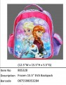 Frozen?15.5寸 EVA Backpack?805328