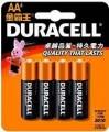 金霸皇 Duracell Ultra Code:AA 鹼性電芯