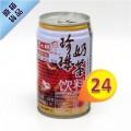 洪大媽珍珠奶茶 320g x24罐 #11914