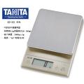 日本百利達 TANITA KD-321 小型電子廚房磅(不銹鋼面)