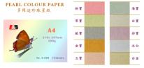 A&B Pearl Colour Paper A4 200g 15 sheet