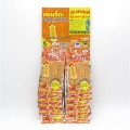 Bento 超味魷魚(橙色) 6g x12小包 #8029