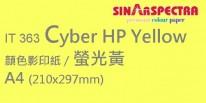 Sinar Spectra A4 75g 顏色影印紙 / 螢光黃 / 363