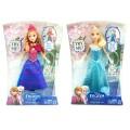 Frozen Musical Magic Elsa & Anna