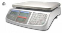 GLOBE DCS-515 全功能電子磅 15KG x 5g