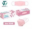 香港製造 SAVEWO 超立體口罩 30個/盒 (獨立包裝) - 粉紅色