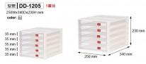 樹德 DD-1205P 桌上型文件櫃 (A4) 白色