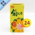 維他菊花茶 375ml x24包 #31215