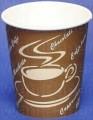 8安士 熱飲 咖啡 紙杯 50個/筒