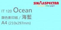 Sinar Spectra A4 80g 顏色影印紙 / 海藍 / 120