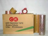2.5寸 x 36Yds (透明) 封箱膠紙 60mm
