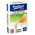 Banitore 便利妥膚色護理膠布100 片裝