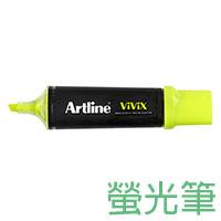 artline-highlighter-psed.jpg