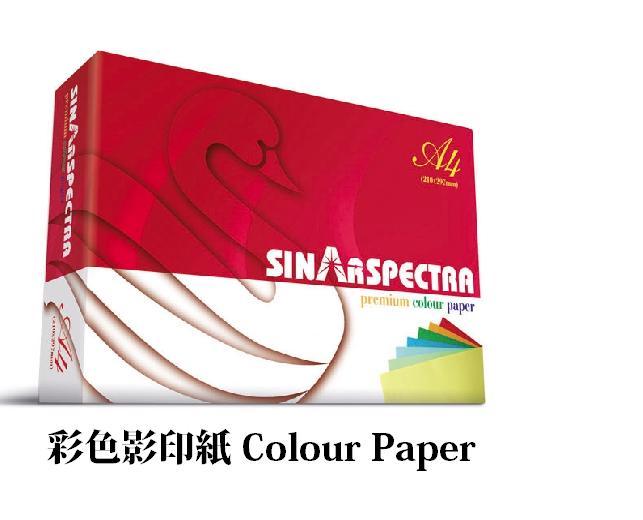 col-paper3.jpg