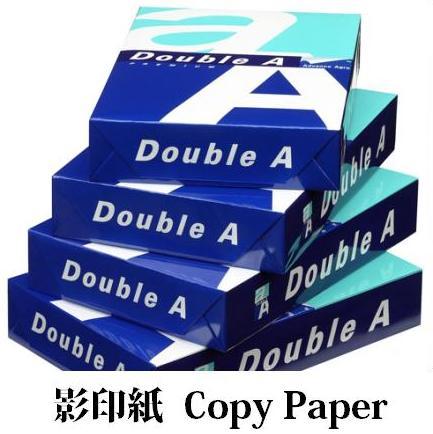 copy-paper.jpg