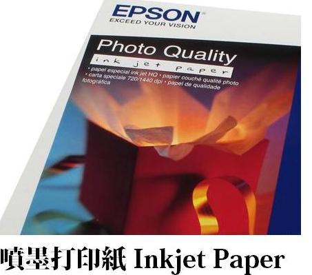 inkjet-paper.jpg