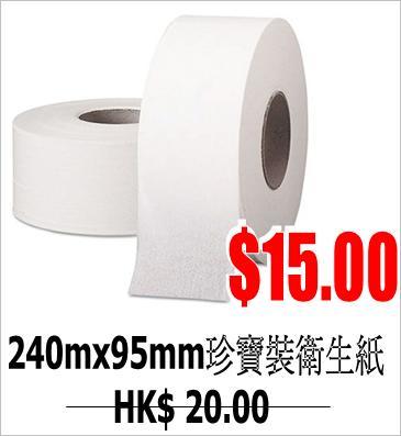 jumbo-tissue.jpg