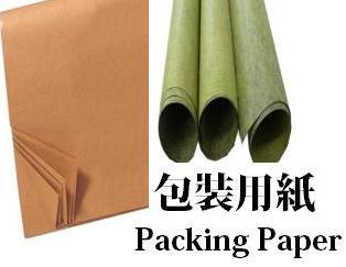 packing-paper.jpg