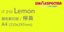 Sinar Spectra A4 80g 顏色影印紙 / 檸黃 / 210