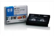 數據磁帶 HP C5709A