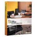 微軟辦公室軟件2003標準英文版