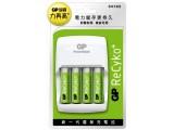 GP ReCyko+ 標準充電器連4粒AA 充電池 AR01