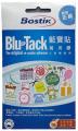 寶貼 Bostik Blu-Tack 萬用膠 / 藍色