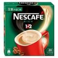 雀巢1+2 特濃13gm 包裝即溶咖啡 20包/盒