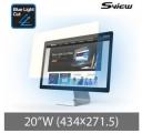 S-View SBFAG-20W 20