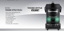 Panasonic MC-YL633 業務用吸塵機
