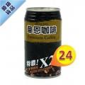 韋恩(黑)特濃咖啡320ml x24罐 #14004
