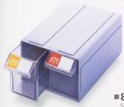 零件盒 8822