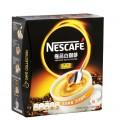 雀巢極品白咖啡原味 10X29克