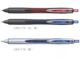 UNI UBN-176 高科技按掣走珠筆